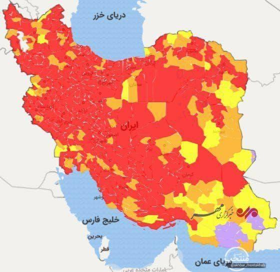 آخرین رنگبندی کرونایی شهرهای مختلف ایران